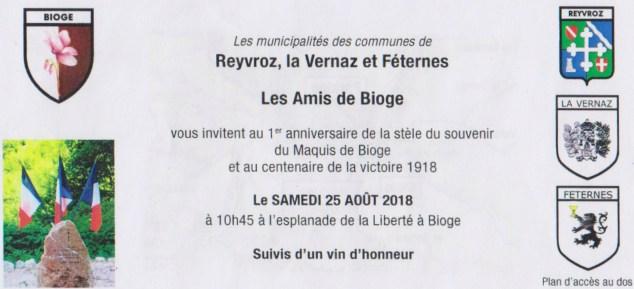 Bioge [1600x1200]
